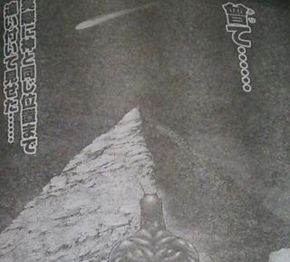 terra formars -テラフォーマーズ- ネタバレ【確定】第137話-アニメ-最新話-漫画